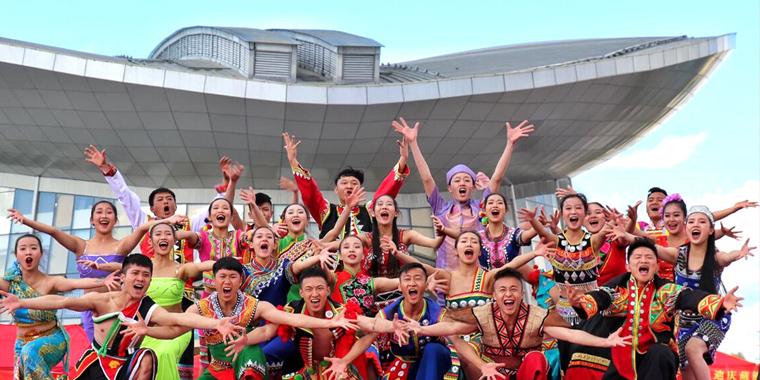 拉玛·兴高:准确把握云南民族工作新的时代特征 在铸牢中华民族共同体意识上作出示范