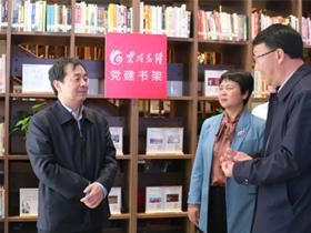 陈小江在云南宁夏调研时指出:要扎实推进铸牢中华民族共同体意识工作