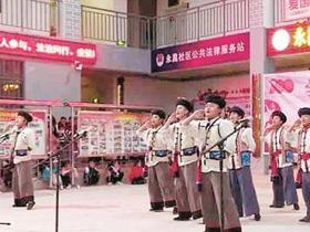 兰坪县党史学习教育进社区