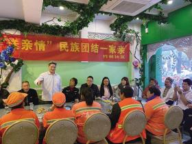 广西桂林市象山区:民族团结进步像水月一样和美