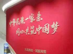 滇池博物馆再添民族团结进步主题长廊