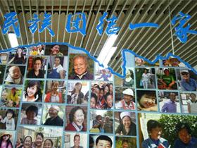 """习近平青海行丨有""""你""""就幸福——走进西宁市文亭巷社区"""