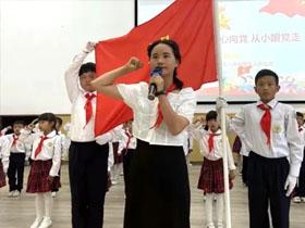 """童心向党  放飞梦想——各社区多种形式庆祝""""六一""""国际儿童节"""