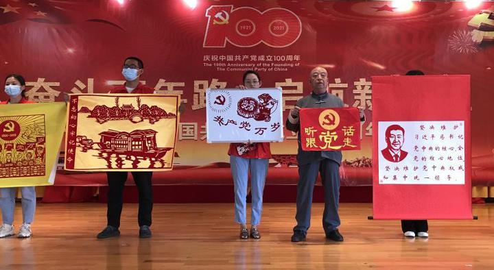 玉溪市玉带街道举办庆祝建党100周年文艺汇演