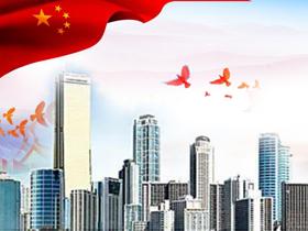 搭建好铸牢中华民族共同体意识的城市平台