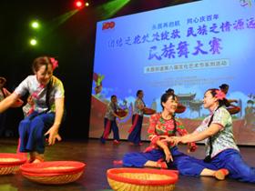 昆明市永昌街道民族舞大赛开赛