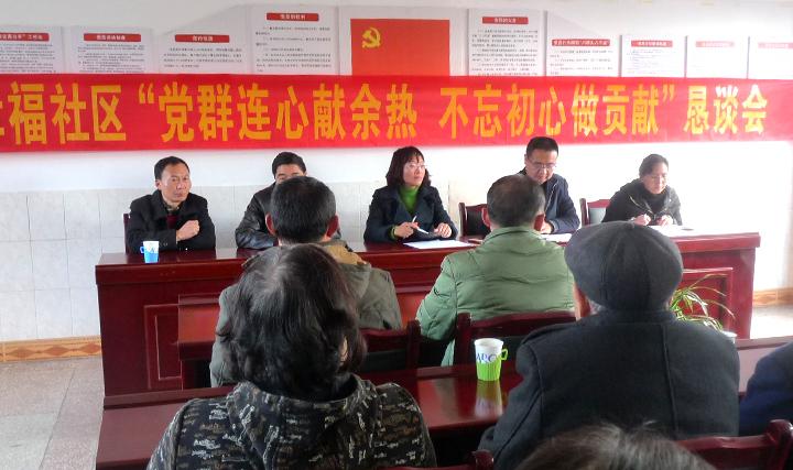 曲靖市麒麟区白石江街道党建引领城市民族工作
