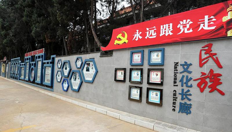 """曲靖市胜峰社区 """"三举措""""开展民族团结进步创建工作"""