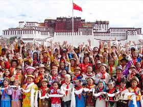 在幸福的路上携手并进——一个西藏基层社区的民族团结实践