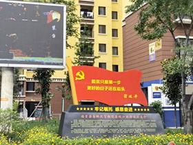 福贡县泽福社区:多方发力共建和谐