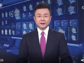 习近平:以铸牢中华民族共同体意识为主线 推动新时代党的民族工作高质量发展