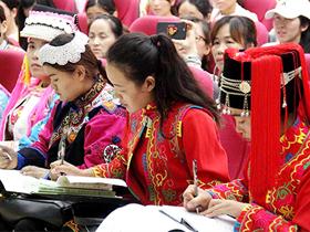 不断提升在云南民族地区推广普及国家通用语言文字的水平