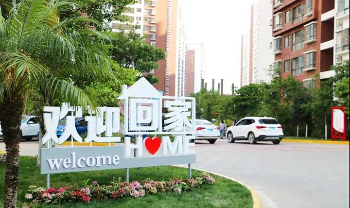 """临沧市临翔区以""""三个三""""全力服务和保障""""八月回信""""精神落实"""