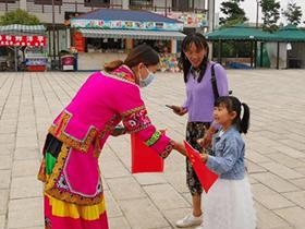 曲靖市麒麟区庆祝中华人民共和国成立72周年