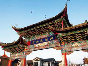 云南民族村:党建引领民族团结进步