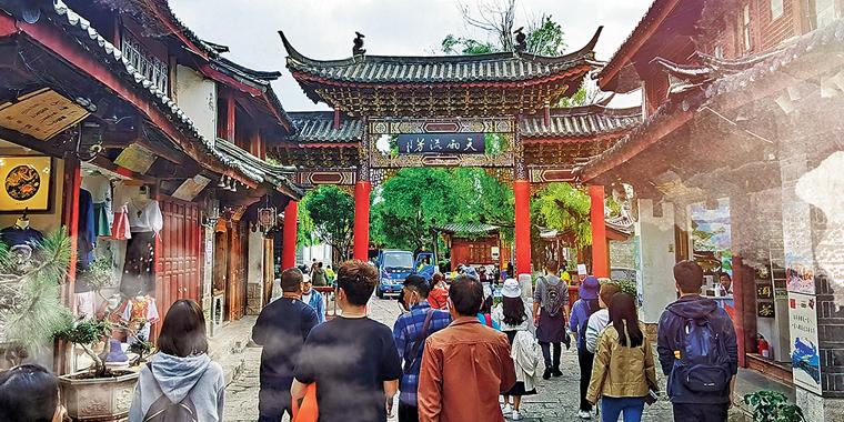 丽江古城各民族交往交流交融的新气象